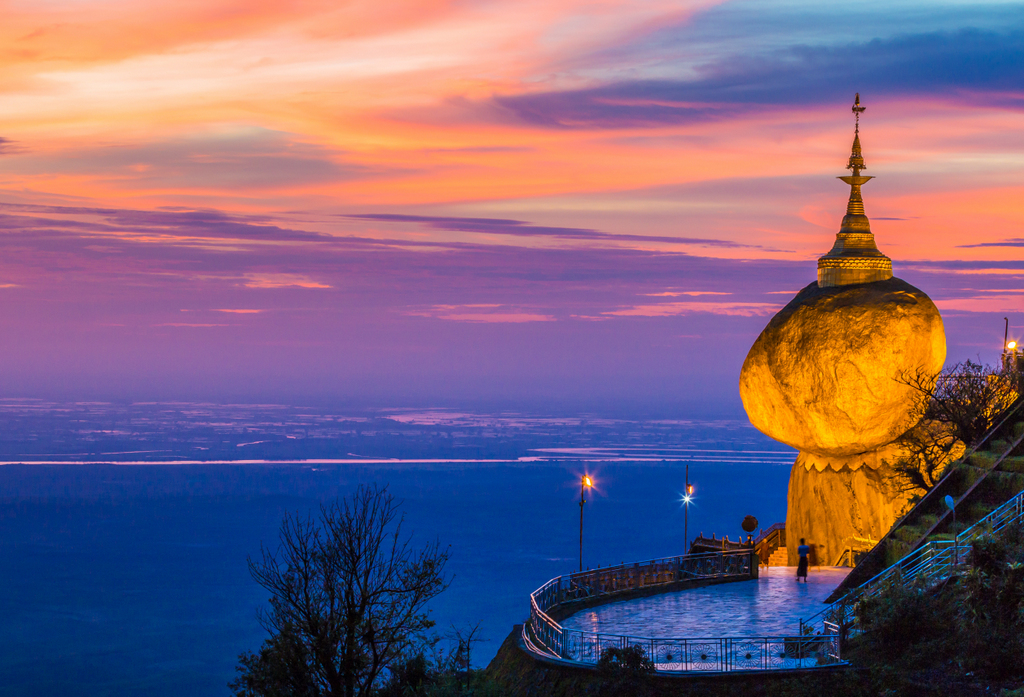 Golden Rock (Ministry of Hotels and Tourism, Myanmar photo)