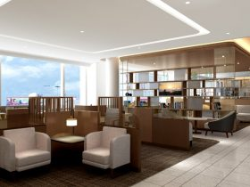 Hainan Airlines International Lounge in Beijing T2