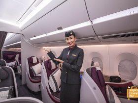 Qatar Airways Business Class Cabin