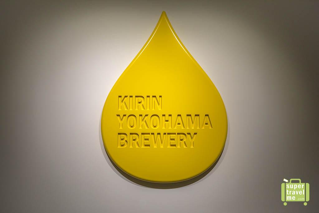 Kirin Yokohama Brewery