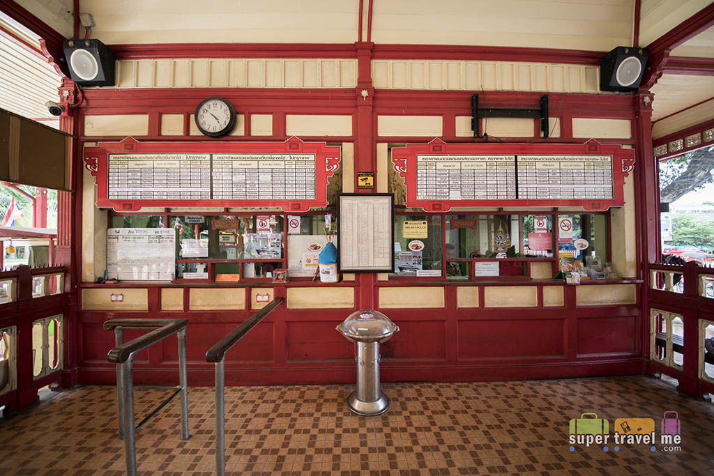 Hua Hin Railway Station - Get your tickets 1G7A3550