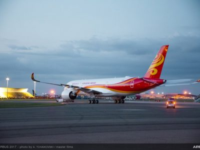 Hong Kong Airlines A350-900 MSN124 (Airbus Photo)