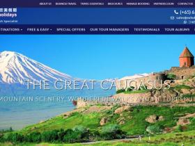 EU Holidays new website 8 December 2017