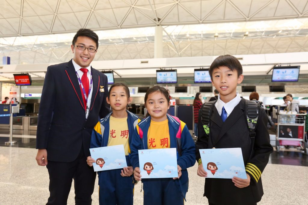 HKA Triumph Sky High Junior Programme