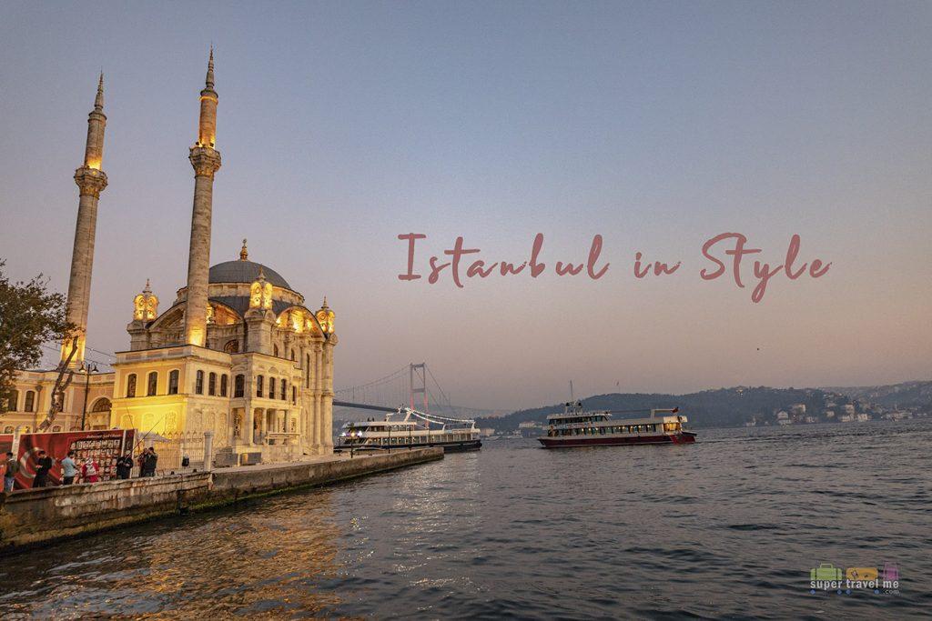 Ortaköy Mosque in Istanbul Turkey