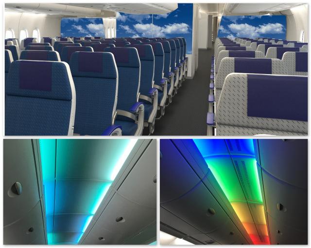 ANA A380 Interior