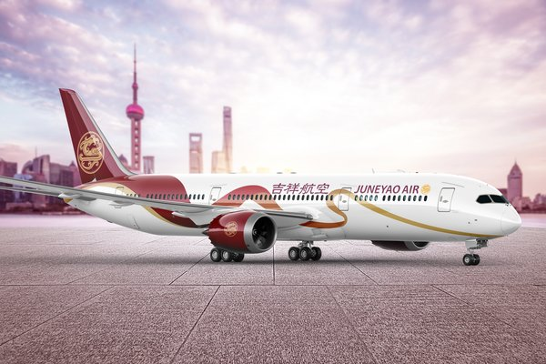 "The ""Chinese Ribbon"" livery for Juneyao's Boeing 787."