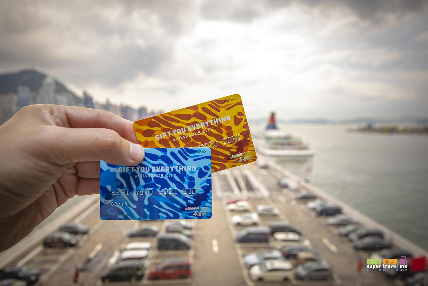 6309 Harbour City UnionPay Prepaid Cards
