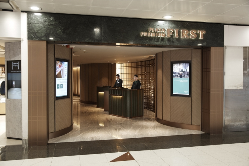 Plaza Premium First at HKIA (Plaza Premium photo)