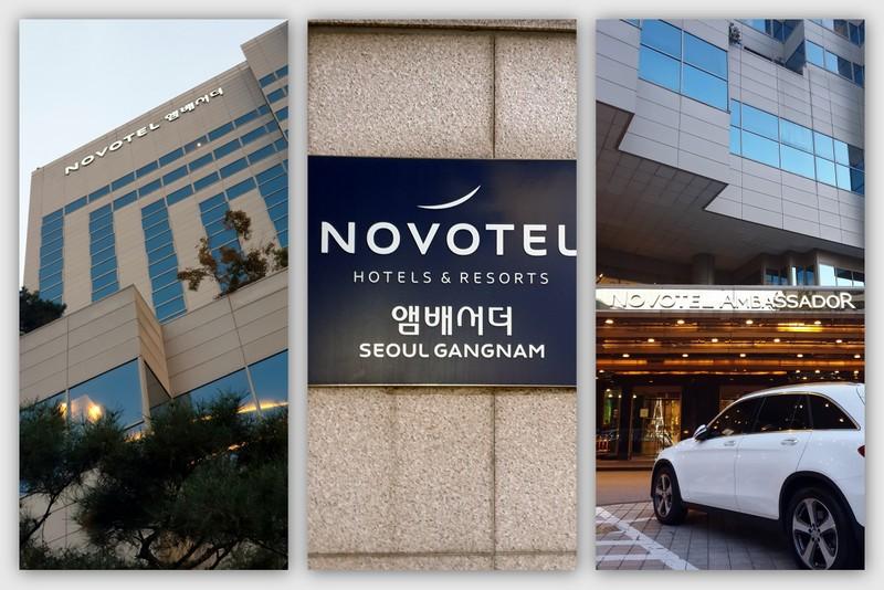Novotel Ambassador Seoul Gangnam