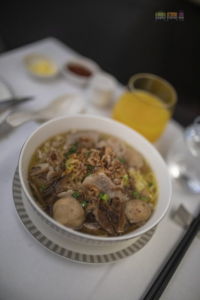 Singapore Airlines Book the Cook - Bak Chor Mee Soup