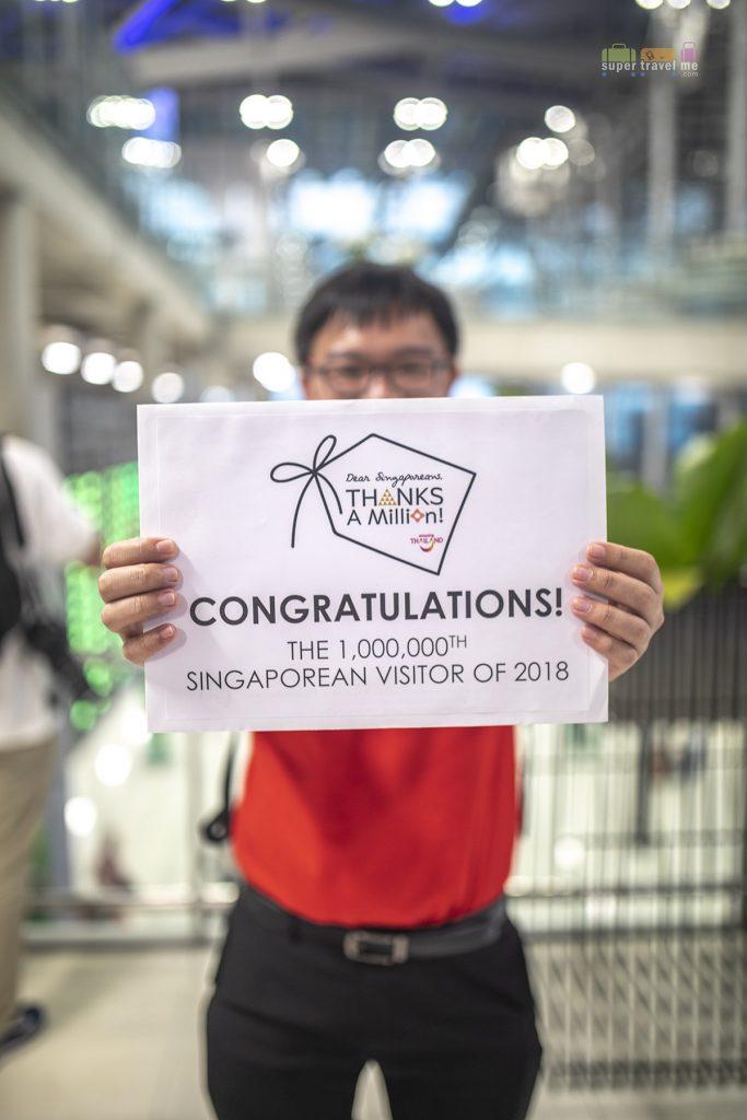 Dear Singaporeans, Thanks A Million