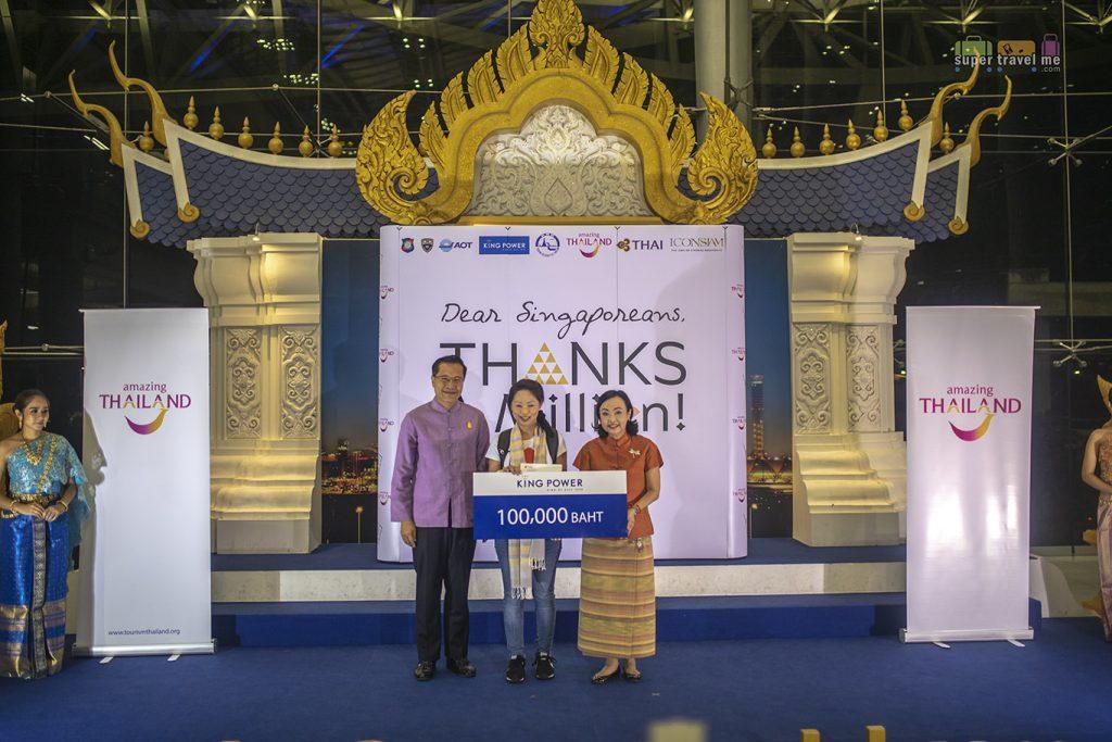 King Power Prize Presentation to Angela Kwek