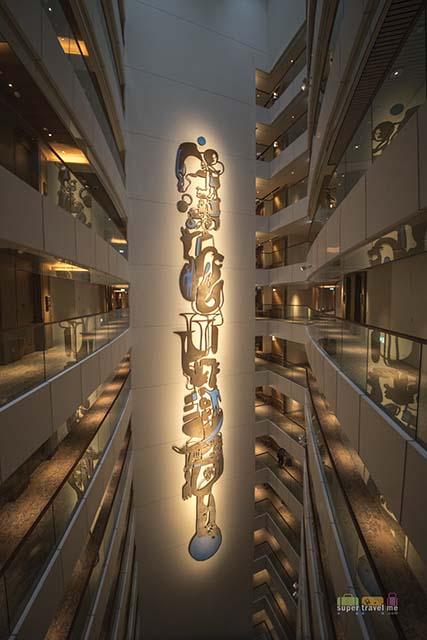 Andaz Singapore Lobby