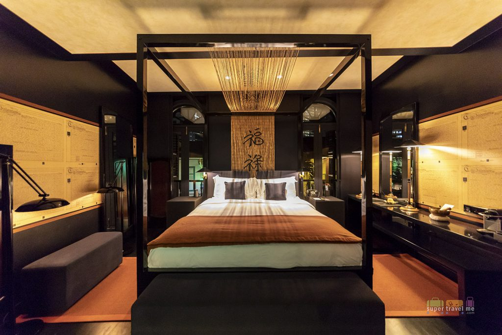 Six Senses Duxton Guest Room